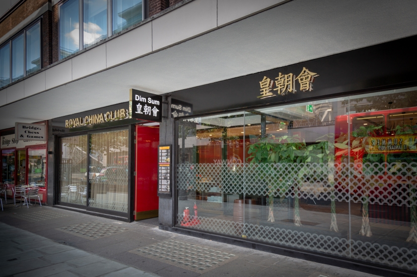 Royal China Club - Newly Refurbished Photography 5